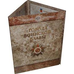 "Russland 8 x 10 Rubel 2011 ""Cities of Military Glory"" im Folder, Ausgabe I"