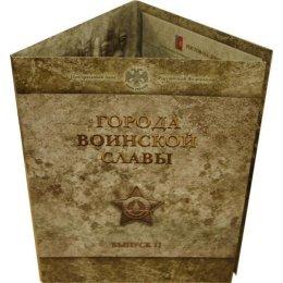 "Russland 8 x 10 Rubel 2012 ""Cities of Military Glory"" im Folder, Ausgabe II"