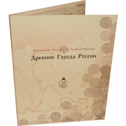 Russland 2002 ANGIENT TOWNS of RUSSIA Ausgabe 1