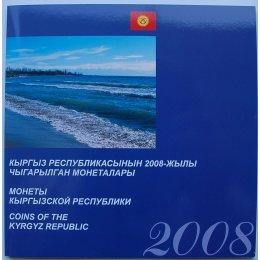 Kirgistan KMS im Blister 2008