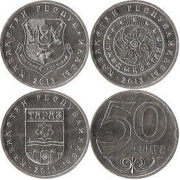 "Kasachstan 3 x 50 Tenge 2013 ""Kostanay, Taldykorgan & Taraz"""