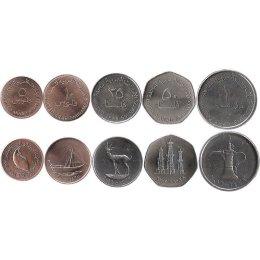 Vereinigte Arabische Emirate 5, 10, 25, 50 Fils 1 Dirham