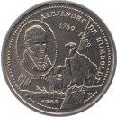 """Kuba 25 Centavos 1989 """"220 Geburtstag von Alexander..."""