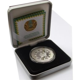 "Kasachstan 500 Tenge 2011 ""Year of Rabbit"""