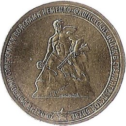"Russland 10 Rubel 2013 ""70 years of the Battle of Stalingrad"""