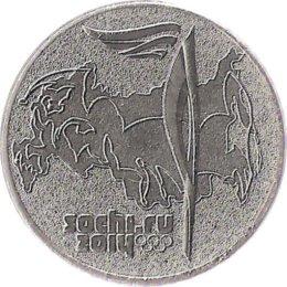 """Russland 25 Rubel 2014 """"Sochi"""""""