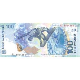 """Russland 100 Rubel 2014 """"Sochi"""""""