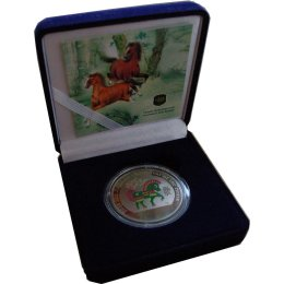 "Medaille Russland 2014 ""Pferd"""