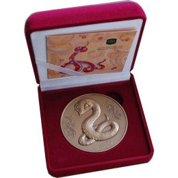 """Medaille Russland 2013 """"Schlange"""""""