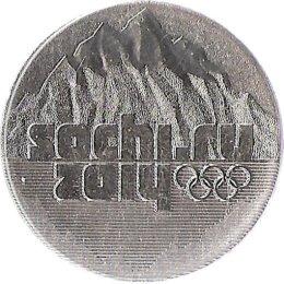 """Russland 25 Rubel """"Sochi"""" Motiv 2011 Prägedatum 2014"""