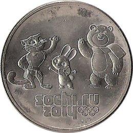 """Russland 25 Rubel """"Sochi"""" Motiv 2012 Prägedatum 2014"""