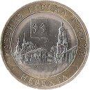 "Russland 10 Rubel 2014 ""Nerekhta"""