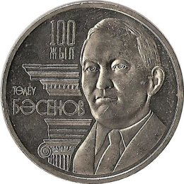 "Kasachstan 50 Tenge 2009 ""Toleu Basenov"""