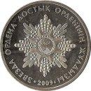 "Kasachstan 50 Tenge 2009 ""Star of Dostyc"""