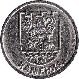 """Transnistrien 1 Rouble 2017 """"Kamenka"""""""