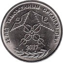 "Transnistrien 1 Rouble 2017 ""25th Anniversary of the..."
