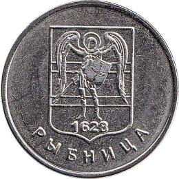 "Transnistrien 1 Rouble 2017 ""Rybnitsa"""