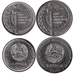 "Transnistrien 1, 3  Rouble 2017 ""GREAT OCTOBER SOCIALIST REVOLUTION"""