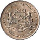 Somalia 1 Scellino 1967