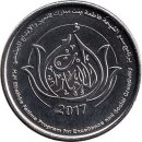 "Vereinigte Arabische Emirate 1 Dirham 2017 ""Mother..."