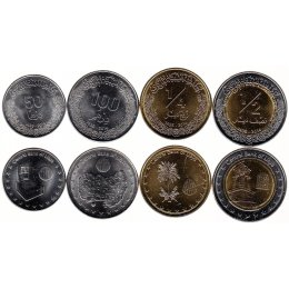 Libyen 50, 100 Dirhams 1/4, 1/2 Dinar 2014