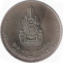 "Thailand 20 Baht 2006 ""60th Anniversary of Reign"""