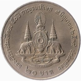 "Thailand 20 Baht 1996 ""50th Anniversary of the Reign of Rama IX"""