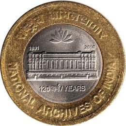 """Indien 10 Rupees 2016 """"National Archives of India"""""""