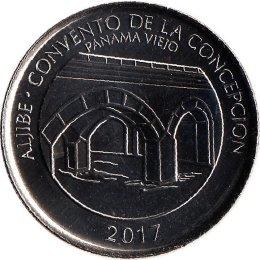 """Panama 1/2 Balboa 2017 """"Aljibe in Convento de la Concepción"""""""