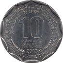 """Sri Lanka 25 x 10 Rupees 2013 """"Districts series"""""""