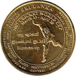 Sri Lanka 5 Rupees 2007 Cricket World Cup