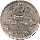 "Aegypten 10 Piastres 1399/1979 ""25th Anniversary of the Abbasia Mint"""