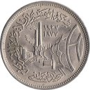 "Aegypten 5 Piastres 1398/1978 ""50th Anniversary of Portland Cement"""