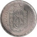 "Aegypten 10 Piastres 1402/1981 ""25th Anniversary of the Egyptian Trade Union Federation"""