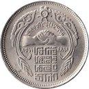 """Aegypten 10 Piastres 1397/1977 """"CAEU"""""""