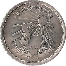 Aegypten 10 Piastres 1401/1981 Scientists Day