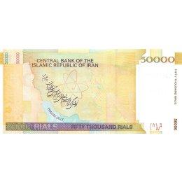 Iran 50.000 Rials 2012