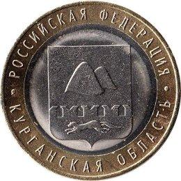 "Russland 10 Rubel 2018 ""Kurgan Oblast"""