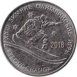 "Transnistrien 1 Rouble 2017 ""XXIII Winter Olympic Games - 2018"""