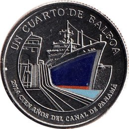 Panama 1/4 Balboa 2016 Centenary of the Panama Canal in 2014
