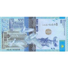 Kasachstan 500 Tenge 2017