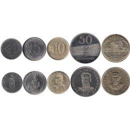 Paraguay 1, 5, 10, 50,100  Guaraníes