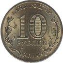 "Russland 10 Rubel 2014 ""Nalchik"""