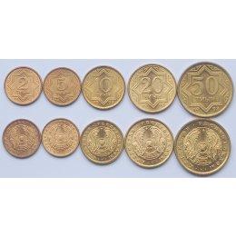 Kasachstan 2, 5, 10, 20, 50 Tyin 1993