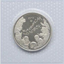 "Kasachstan 50 Tenge 2013 ""Kolobok"" OVP"