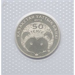 "Kasachstan 50 Tenge 2013 ""Long-spine Hedgehog"" OVP"