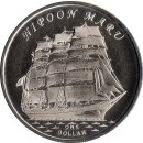 "Gilbert Islands 1 Dollar 2018 ""Nipoon Maru"""