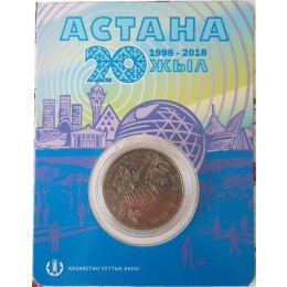 """Kasachstan 100 Tenge 2018 """"20 Jahre ASTANA"""""""