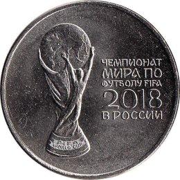 "Russland 25 Rubel 2017 ""Fussball WM 2018"""