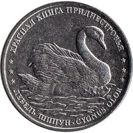 "Transnistrien 1 Rouble 2018 ""Swan"""